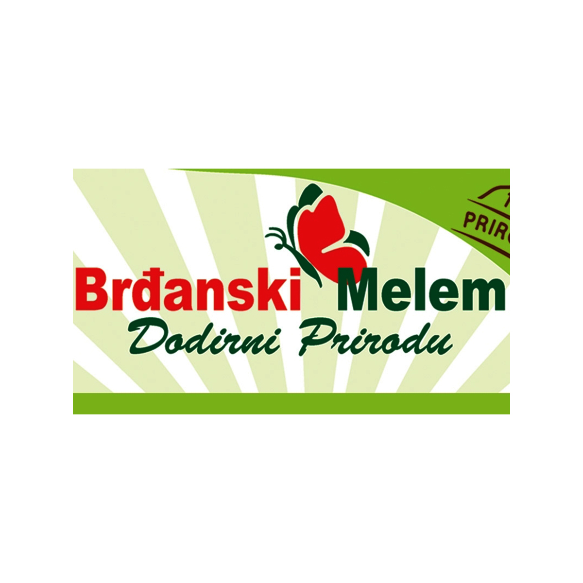 Brdjanski melem